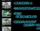 CLANNAD MAD「Tomoyo64」