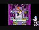 DQM2イルの冒険 GB版 10
