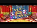 ☁ 紙と折り紙との戦い『ペーパーマリオ オリガミキング』実況プレイ Part45