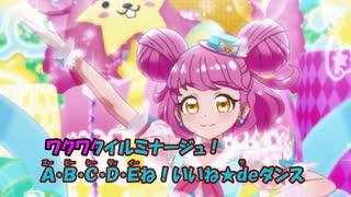 【ニコカラ】A・B・C・D・いいね★ダンス《キラッとプリ☆チャンED》(Off Vocal)