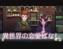 【Coffee Talk】異世界の夜限定カフェの腕っぷしの強い?バリスタになりました #2【実況】