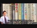 悶絶小ネタ裏技大全集 第一巻