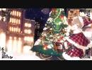 【無加工】ベリーメリークリスマス/天月-あまつき- 歌ってみた ver.あご神【メインのみ】