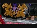 【物語の結末は】 #仮面ライダーセイバー DXジャオウドラゴンワンダーライドブック 音声動画【俺が変える】