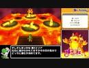 【RTA】マリオパーティ100 ミニゲームアイランド(ふつう) 1時間16分19秒 Part3/3