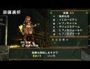【MHP2G】訓練所G級 ナルガクルガ ハンマー thumbnail