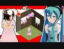【MMD】うさぎと一緒に錯視・錯覚を見ていこう十二夜目!【MMD杯ZERO3参加動画】