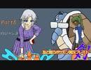 【ポケモン剣盾】友と戦うポケモン実況剣(ブレイド)part8【カントー統一対水統一】