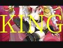KING Kanaria/莉々衣♪lily Cover ver. 歌ってみた