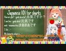【サメトリ】日本語を教わるサメちゃんと昇天しそうになる不死鳥【ホロライブEN/グラ/キアラ】