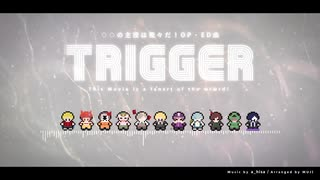 [我々だ!OP&ED曲] Trigger arranged by ムジくん