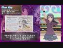 ミリシタ日記動画「高山紗代子 誕生日」回(2020/12/29)