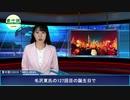 中国共産党政権は毛沢東の誕生日を大げさに祝う
