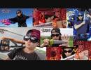 【仮面ライダーセイバー】セイバー、ブレイズ、バスター、エスパーダ、スラッシュ変身再現集Kamen Rider Saber