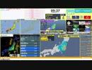 【緊急地震速報(予報)】茨城県北部 最大震度4