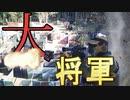 【タイガー的】2020年11月21日大将軍定例会サバゲー