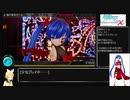 【初音ミク Project DIVA X HD】DIVA X HDでまったりパフェ埋め その17
