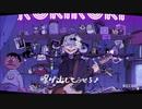 ロキ/鏡音リン・みきとP cover Adler
