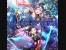 【バンドリ】SAVIOR OF SONG