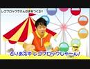 【初投稿】明御兄さんYouTube始めます!最初の動画は何とレゴで剣玉を作る!?
