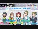 「アイドルマスター ポップリンクス」ポプマス生配信 ~新情報もりだくさんSP~ コメ有アーカイブ(2)