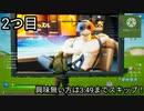 【フォートナイト】最強のバグ!動画に出す事が出来るモニターの「ラマトロン」を出す方法!
