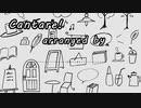 Cantare!【Piano arranged】【あにまーれ】