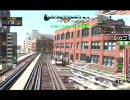 [ PS3 ]( RailFan ) シカゴ交通局 マーチャン→アーミテージ Part4 PlayG