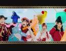 豆柴の大群 メジャーデビュー曲「サマバリ」MUSiC ViDEO