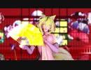 【東方MMD】藍様と幻想郷の仲間達で響喜乱舞