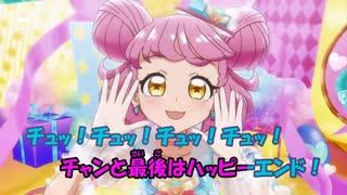 【ニコカラ】キラッとプリ☆チャンランド《キラッとプリ☆チャン》(Off Vocal)