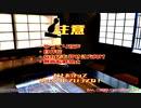 【刀剣乱舞】脇差の近況報告【番外】