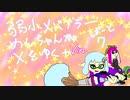 【splatoon2】弱小Xパブラーめんちゃんがゆく!Part7(Part29)【ゆっくり実況】