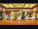 [デレステMV]「命燃やして恋せよ乙女」 U149 12歳組 with ハピネス・エール