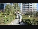 【*ふく´ Д `ざわ*】FirstKiss!  踊ってみた。