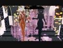 【MMD杯ZERO3参加動画】幻想的な焼きプリンで極楽浄土 差分