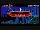 【Bloodstained:Curse of the Moon】ノーマル斬月 刀縛り Part4【VOICEROID実況】
