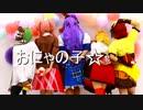 おにゃの子☆girl踊ってみた(※無音)