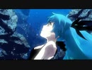 深海少女 歌ってみたまめ。【ミドリマメ】