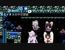 【ブラスターマスターゼロ2】東北イタコの宇宙探索5 消滅宙域編【ボイスロイド実況】