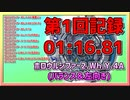 【ベイブレードバースト】親友ゼロベイブレーダーの1人遊び#98【ホロウデスサイザー】~イールディング~