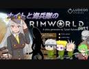 【東方有頂天実況】ナイト大佐と海兵隊のRimWorld【CV:VOICEROID】 part1