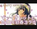 【東北ずん子オリジナル曲】 To My Dearest 【ヴァイオレットエヴァーガーデンMAD】