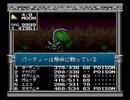 【旧約・女神転生II】初見実況プレイ70