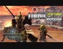 【MHWIB】激突!!!100億ゴリラの超戦士たち【モンスターハンターワールド・アイスボーン】