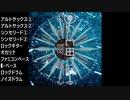 【バンブラP】Big Brother【耳コピ】