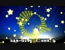 【MV】ウエストスター☆ピーターパン【最高画質/高音質】