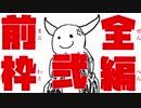【ゆっくり実況】縛っているようで何も縛っていない輸血饅頭が初見ブラッドボーン【Bloodborne】part17.5