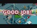 【ユニなまCh限定】実況プレイ:Good Jobでお仕事がんばります! 勤務3日目 年末仕事納めスペシャル