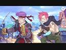 【プリンセスコネクト!Re:Dive】新春グルメプリンセス!一投にかけた乙女たち 第2話 Part.02